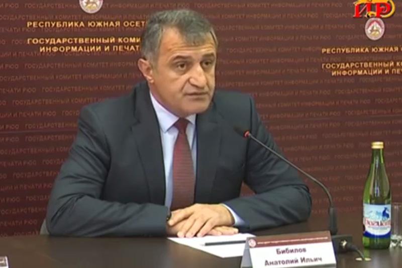 Пресс-конференция по итогам официального визита в Российскую Федерацию