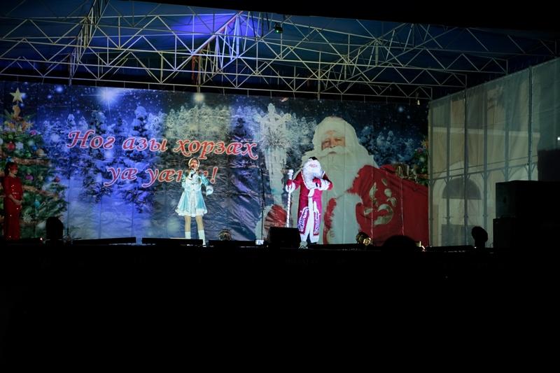 Театрализованное представление «С Новым годом, народ!»