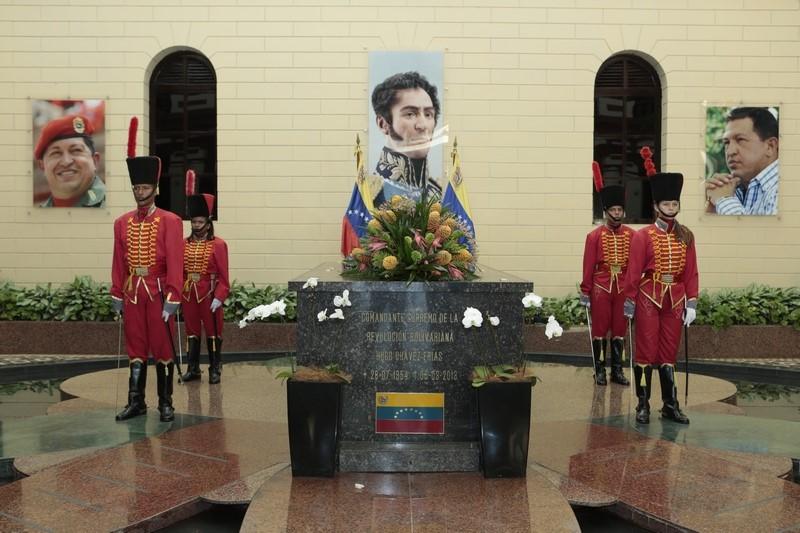 Посещение мемориала-усыпальницы Уго Чавеса