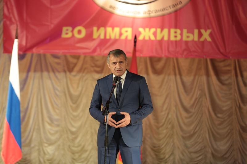 Анатолий Бибилов воинам-афганцам: «Вы с честью выполнили свой долг»