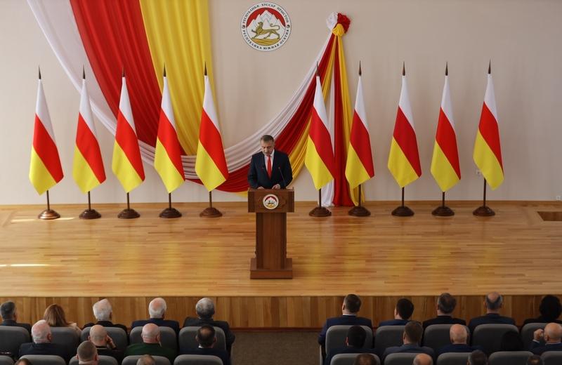 Послание к народу и Парламенту Республики Южная Осетия