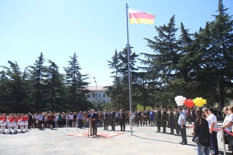 Церемония подъема Государственного флага Республики Южная Осетия (часть II)