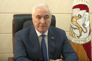Поздравление с презентацией Официального портала «Республика Южная Осетия»