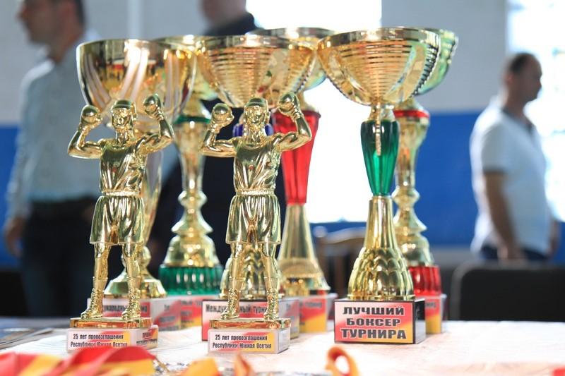 Церемония награждения участников Международного турнира по боксу