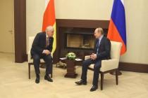 2. Рабочий визит в Российскую Федерацию