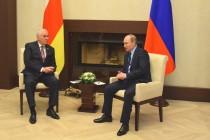 3. Рабочий визит в Российскую Федерацию