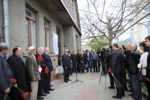 1. Церемония открытия мемориальной доски выдающемуся осетинскому художнику Григорию Котаеву