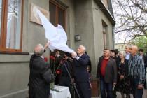 2. Церемония открытия мемориальной доски выдающемуся осетинскому художнику Григорию Котаеву