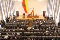 4. Торжественное заседание, посвященное 25-летию парламентаризма Республики Южная Осетия (часть I)