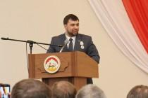 4. Торжественное заседание, посвященное 25-летию парламентаризма Республики Южная Осетия (часть III)