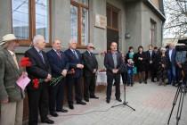 4. Церемония открытия мемориальной доски выдающемуся осетинскому художнику Григорию Котаеву