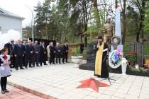 5. Траурное мероприятие, посвященное 25-ой годовщине разрушительного землетрясения в Дзауском районе (часть II)
