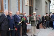 6. Церемония открытия мемориальной доски выдающемуся осетинскому художнику Григорию Котаеву