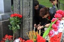 7. Траурное мероприятие, посвященное 25-ой годовщине разрушительного землетрясения в Дзауском районе (часть I)