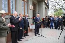 7. Церемония открытия мемориальной доски выдающемуся осетинскому художнику Григорию Котаеву