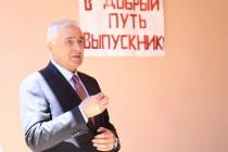 4. Последний звонок в школах Знаурского района (часть V)