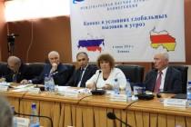 3. Международная научно-практическая конференция «Кавказ в условиях глобальных вызовов и угроз»