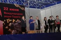 7. Международная акция «Свеча памяти»