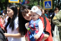 8. Международный день защиты детей