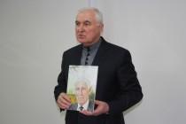 5. Церемония вручения Государственных премий имени Коста Хетагурова
