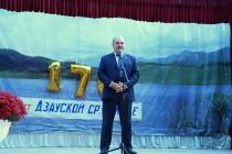 7. 170-летний юбилей Дзауской общеобразовательной школы