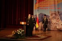 5. Торжественное собрание в честь 25-ой годовщины проведения Референдума о независимости Республики Южная Осетия (часть II)