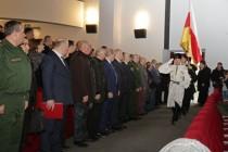 1. Торжественное собрание, посвященное Дню защитника Отечества