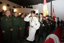 2. Торжественное собрание, посвященное Дню защитника Отечества