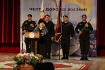 4. Торжественное собрание, посвященное 25-й годовщине образования ОМОН МВД Республики Южная Осетия (часть V)