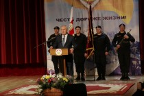 5. Торжественное собрание, посвященное 25-й годовщине образования ОМОН МВД Республики Южная Осетия (часть I)
