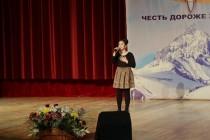 6. Торжественное собрание, посвященное 25-й годовщине образования ОМОН МВД Республики Южная Осетия (часть V)