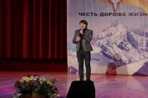 7. Торжественное собрание, посвященное 25-й годовщине образования ОМОН МВД Республики Южная Осетия (часть V)