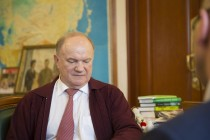 1. Встреча с Председателем Центрального Комитета Коммунистической партии Российской Федерации Геннадием Зюгановым