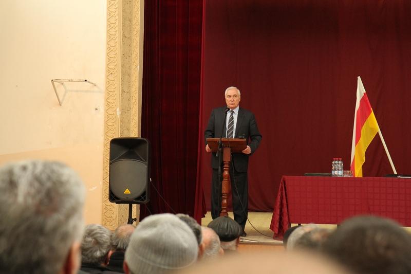 Встреча с жителями с. Ногир Республики Северная Осетия-Алания (часть I)