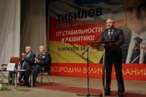 2. Встреча с гражданами Республики Южная Осетия, проживающими в Северной Осетии (часть II)