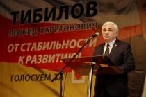 2. Встреча с гражданами Республики Южная Осетия, проживающими в Северной Осетии (часть III)