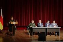 2. Встреча с сотрудниками Министерства обороны