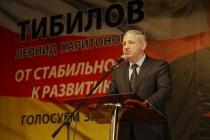 3. Встреча с гражданами Республики Южная Осетия, проживающими в Северной Осетии (часть II)