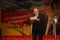 3. Встреча с гражданами Республики Южная Осетия, проживающими в Северной Осетии (часть III)