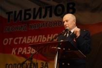 4. Встреча с гражданами Республики Южная Осетия, проживающими в Северной Осетии (часть III)