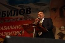 5. Встреча с гражданами Республики Южная Осетия, проживающими в Северной Осетии (часть III)