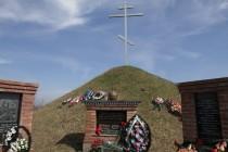 5. День памяти жертв геноцида Терского казачества (часть I)