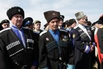 7. День памяти жертв геноцида Терского казачества (часть II)