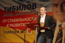 9. Встреча с гражданами Республики Южная Осетия, проживающими в Северной Осетии (часть II)