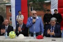 2. Церемония открытия спортивной площадки в райцентре Дзау (часть II)