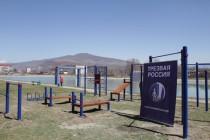 4. Открытие спортивной площадки WorkOut на берегу Цхинвальского озера