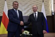 1. Встреча с Президентом Российской Федерации Владимиром Путиным
