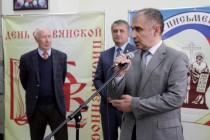 2. День славянской письменности и культуры (часть I)