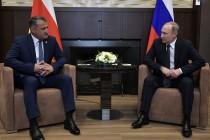 2. Встреча с Президентом Российской Федерации Владимиром Путиным