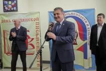 3. День славянской письменности и культуры (часть I)